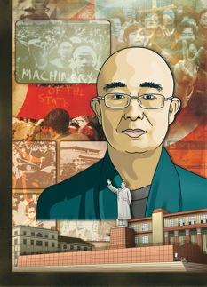 """Liệu Diệc Vũ bị cầm tù từ năm 1990 đến 1994 sau khi sáng tác bài thơ """"Thảm sát"""" để tưởng niệm những người biểu tình đòi dân chủ. Minh họa của Peter và Maria Hoey."""